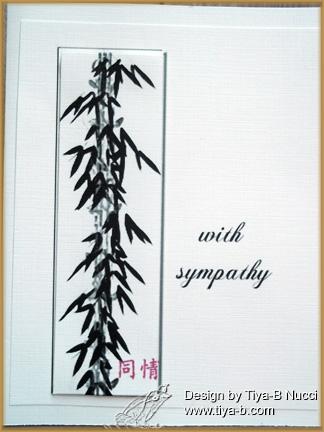 sympathy-b&w
