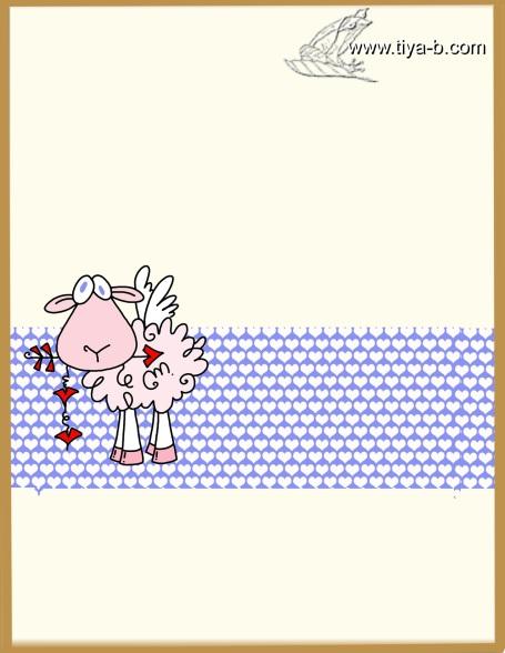 val-ewe-nosenti