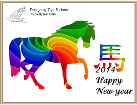 rainbow-horsehorse