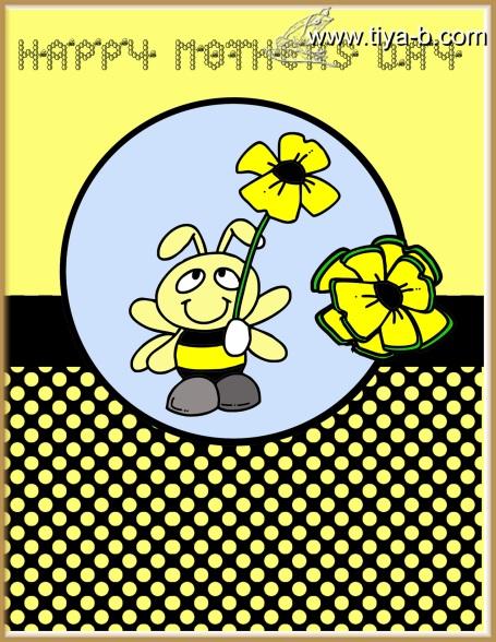 cute-md-bee