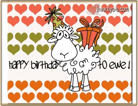 hb-heart-ewe