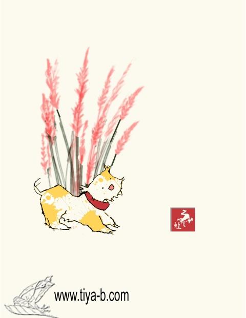 goldie-in-grass