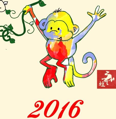 monkey16-sq
