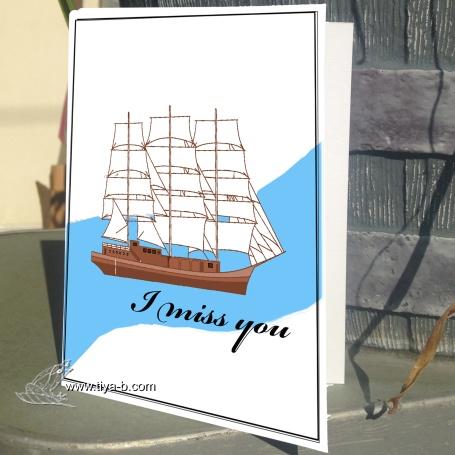 ship-miss